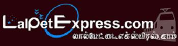 Lalpet Express