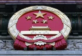 10 Dinas Intelijen Terbaik Di Dunia China_0_1