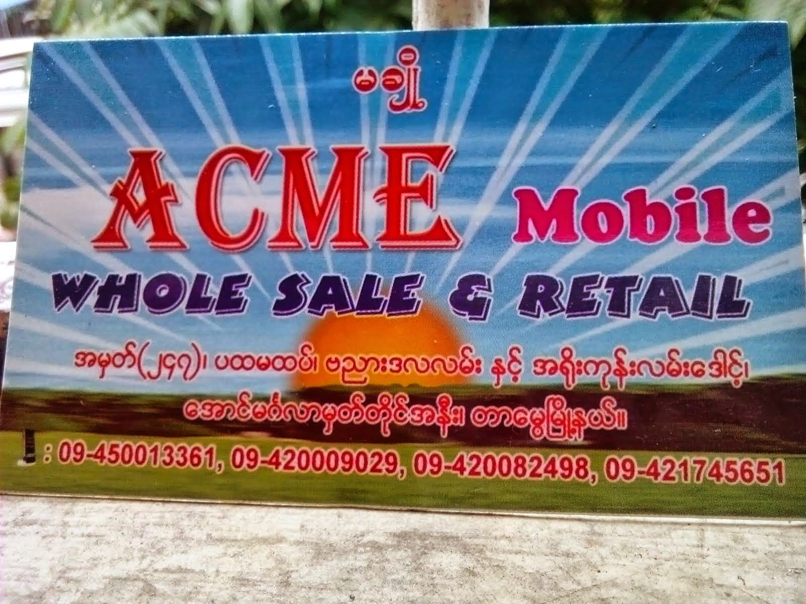 Acme Mobile