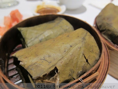 Steamed Glutinous Rice with DIced Chicken wrapped in Lotus Leaf
