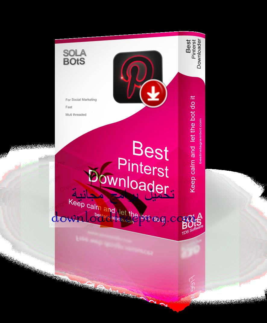 تحميل برنامج Pinterest Downloader 2.5 لتحميل الملفات