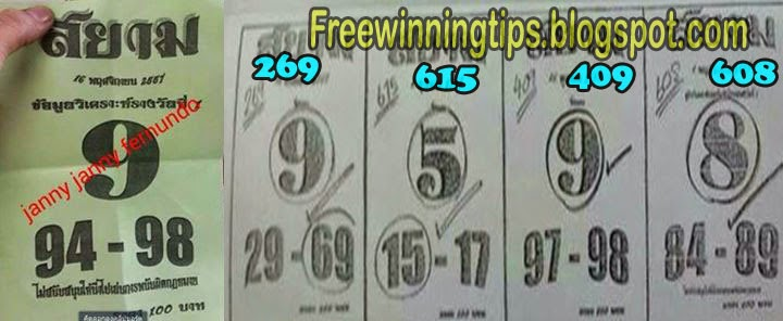 ThaiLotto Single and Pair Tips Paper 16-11-2014
