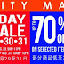SM Malls 3 Day Sale Aug 29 to 31 2014