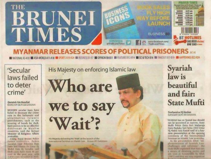 Brunei nak laksana Undang-undang Islam