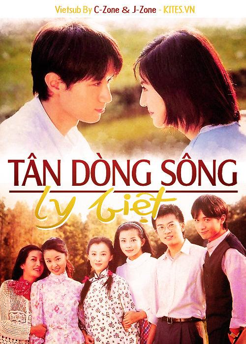 Phim Tân Dòng Sông Ly Biệt