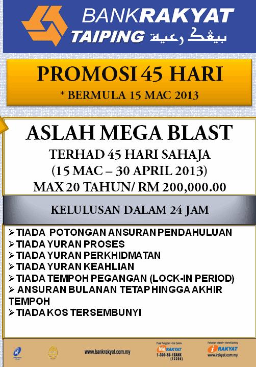 Pinjaman Peribadi Taiping 2013 Pinjaman Peribadi Bank Rakyat 2013