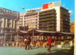 ΣΥΝΤΑΓΜΑ 1970