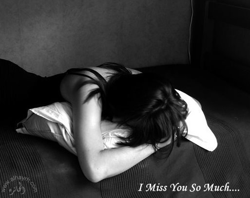 Love Wallpaper I Miss You : I miss you wallpapers - Love Wallpapers Gallery