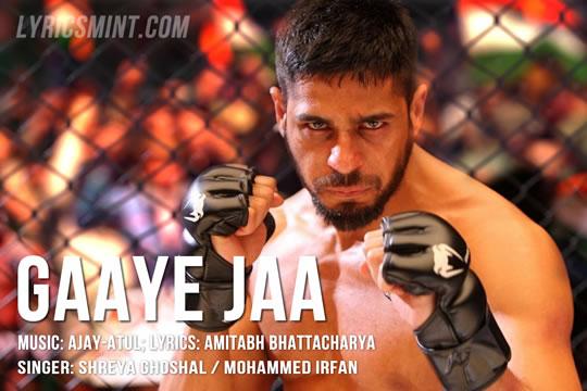 Gaaye Jaa - Brothers