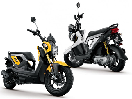 Honda Zoomer X Specification