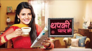 Thapki Pyar Ki 11 September 2015 Full Episode Colors Tv