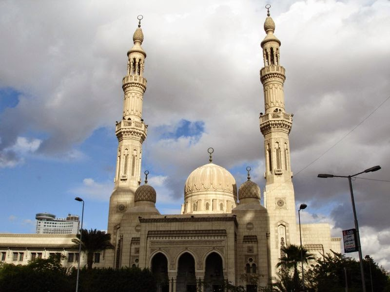 Quran Kareem Radio Cairo Live Online