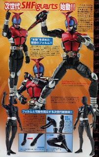 http://news.tokunation.com/2013/11/07/sh-figuarts-kamen-rider-kabuto-renewal-full-comparison-release-details-12953