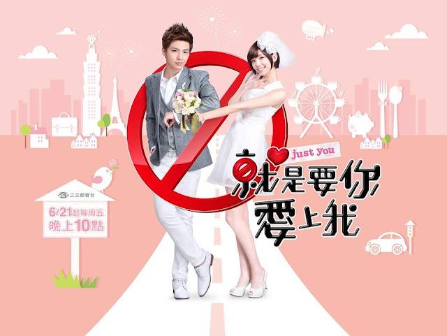 Just You / 2013 / Tayvan / MP4 / TR Altyazılı