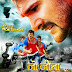 Jo Jeeta Wohi Sikander Bhojpuri Movie First Look Poster