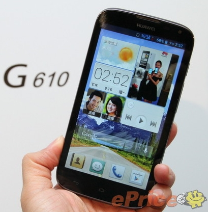 phones,phone,mobile,Ascend G610