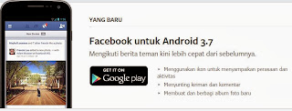 Download Aplikasi Facebook Terbaru Android - Blackberry - Iphone