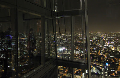 Shard: View from the top