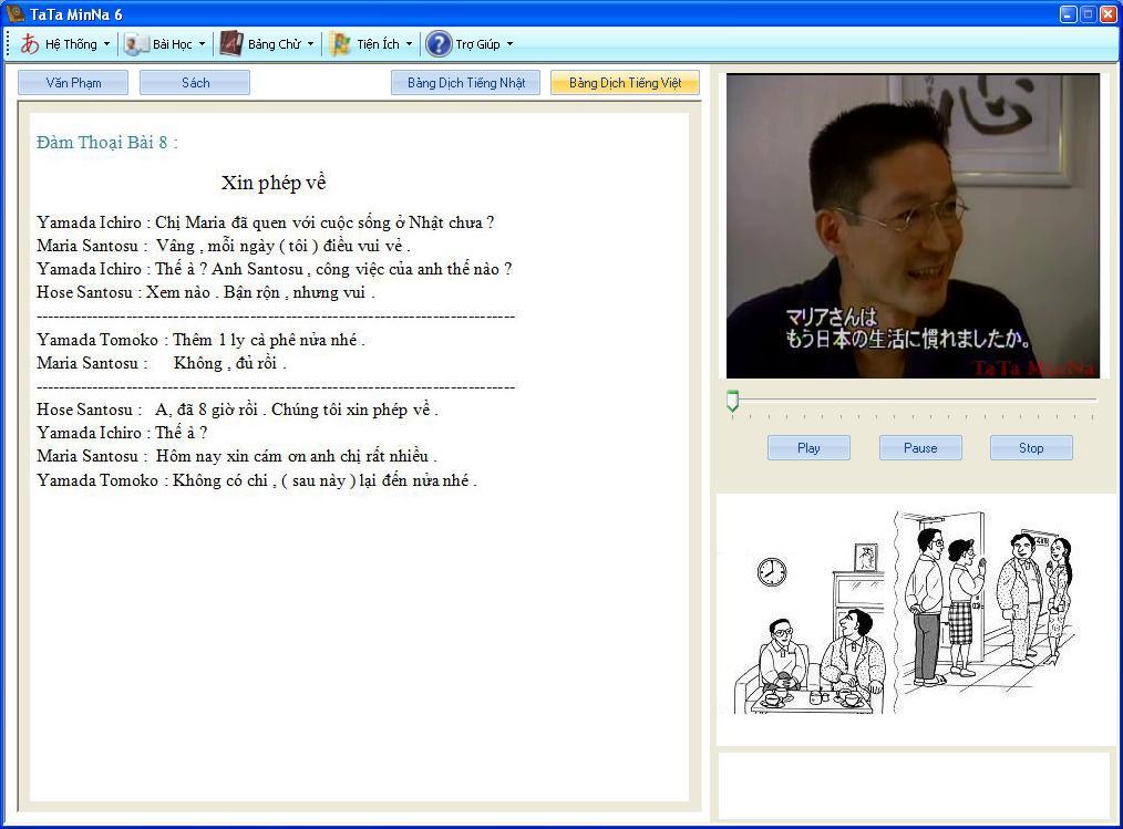 Phan Mem Dich Doan Van Tieng Anh Tot Nhat