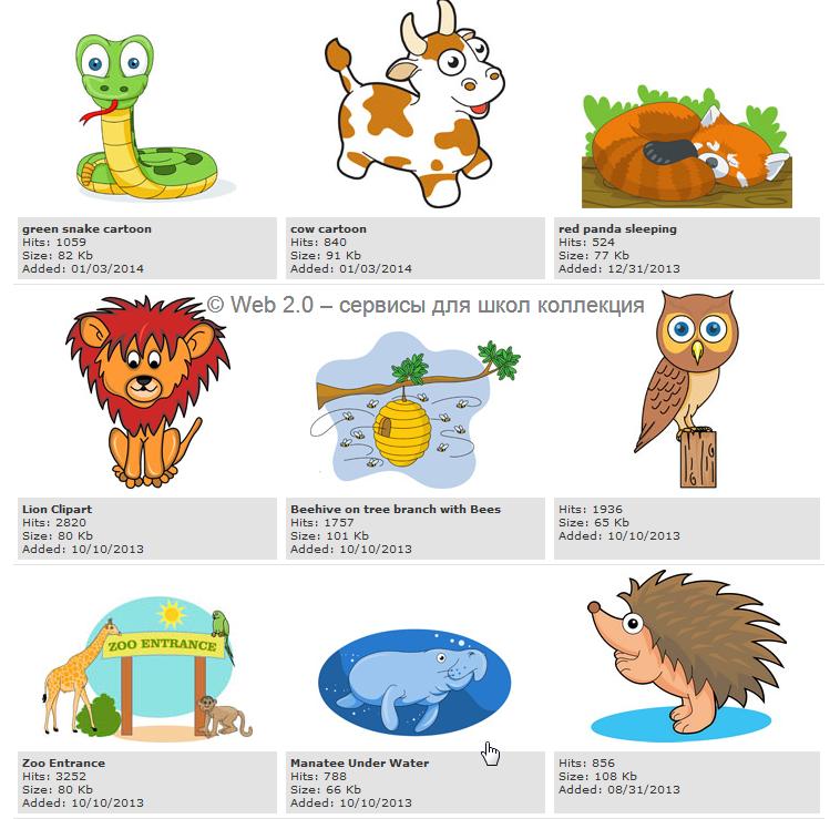Красивые анимационные картинки, скачать анимации gif  - анимационные картинки скачать бесплатно без регистрации