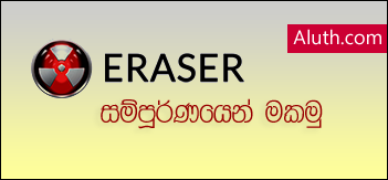 http://www.aluth.com/2015/10/eraser-completeley-delete-your-files.html