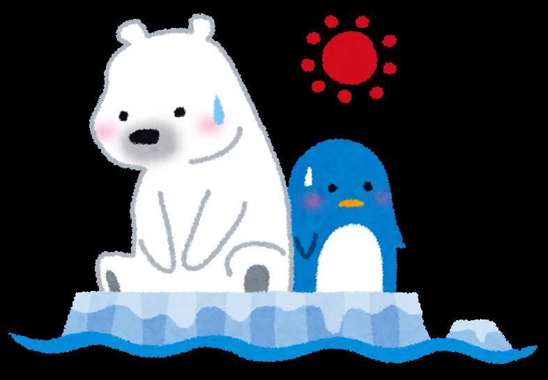 地球温暖化のイラスト「氷の上のペンギンとシロクマ」