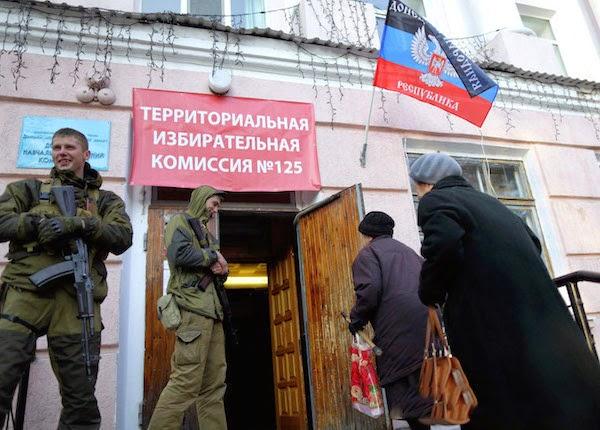 Псевдовыборы, состоявшиеся в отдельных районах Луганской и Донецкой областей, не признаны международным сообществом, однако одобрены Россией