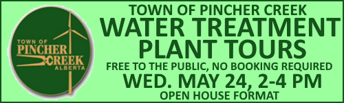 Water plant tour