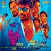 Download Rajashekar Gaddam Gang (2014) Telugu Movie Mp3 Songs Free HQ