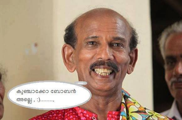 Facebook Malayalam Comment Images: malayalam-comedy-dialogues-27