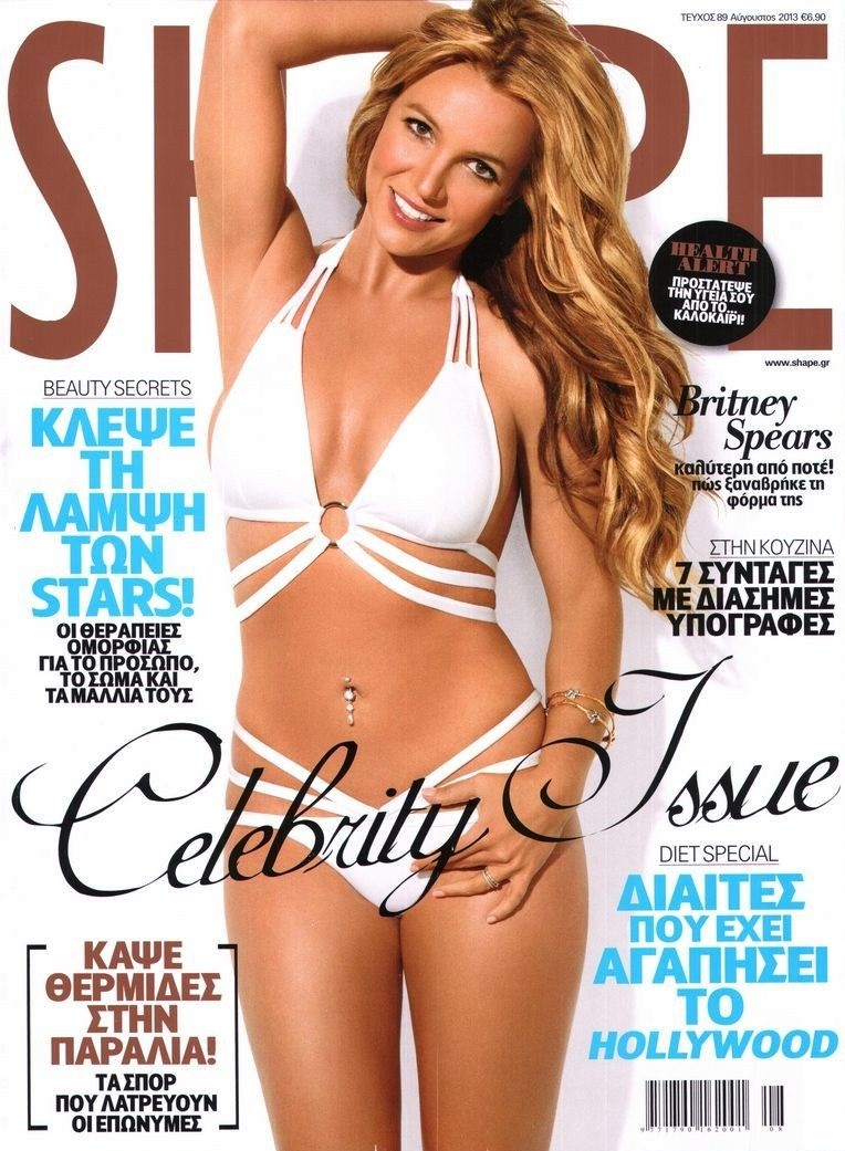 Britney Spears Covers Shape Greece August 2013  MagSpider