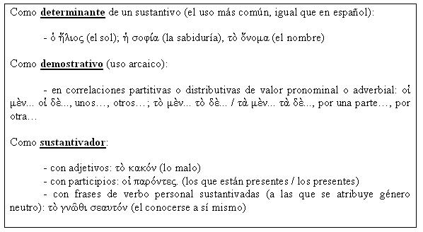 Glosa hel nica o el blog de la c tedra de lengua y - Frases en griego clasico ...