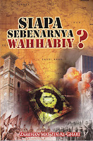 SIAPA SEBENARNYA WAHHABIY?.