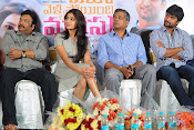 Yeto Vellipoindi Manasu Success Meet-thumbnail-10