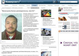 Desde Rusia (Prensa)