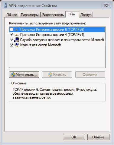 Создание подключения к интернету в windows 7, используя модем мобильного телефона