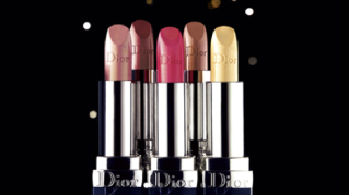 Rouge_Or_Dior