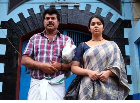 Watch Thappana (2012) Malayalam Movie Online