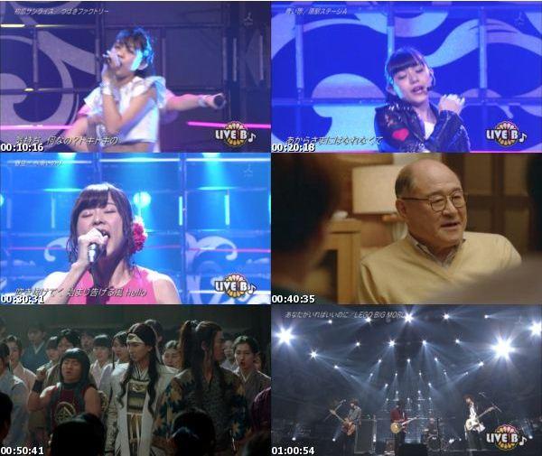 [TV-Variety] ライブB♪ – 2017.03.29
