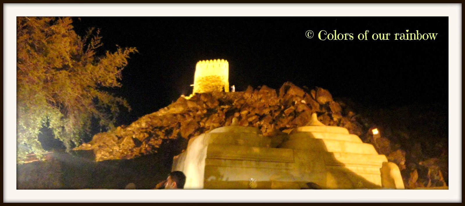 Al Bidiyah Mosque- Fujairah @colorsofourrainbow.blogspot.ae