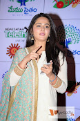 Anushka at MemuSaitham Dinner-thumbnail-16