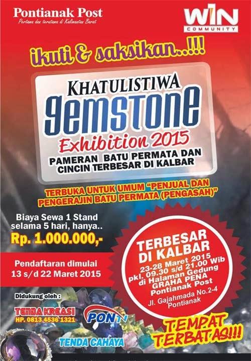 Khatulistiwa Gemstone Exibition 2015