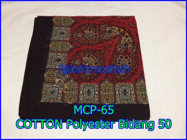 tudung COTTON MISS COLOUR bidang 50