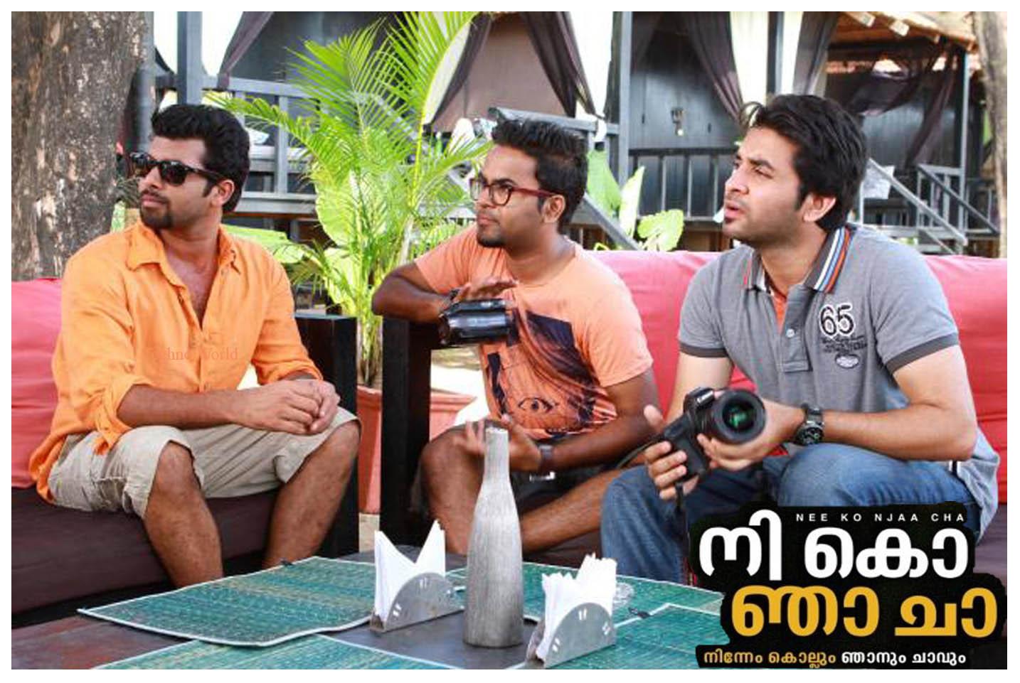 http://4.bp.blogspot.com/-RizTaSbDxqc/UDNhQ1Xqo5I/AAAAAAAAA4g/QcyRnFFgNas/s1600/Nee-ko-njaa-cha-malayalam-movie-official-poster-sunny-wayne.jpg