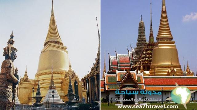 معبد وات فرا كايو
