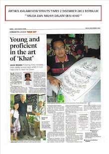 Seni Khat@NST