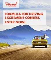 The Road Trip Contest from Shell