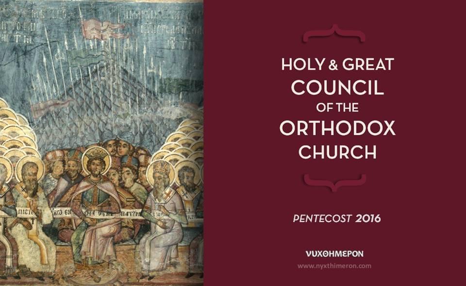 Η Ορθοδοξία στην πιο καλή ώρα της!