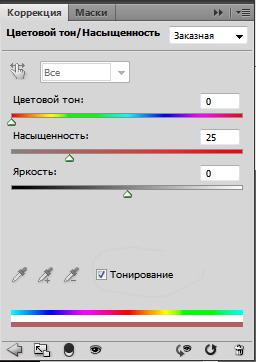 Коррекция тона и цвета