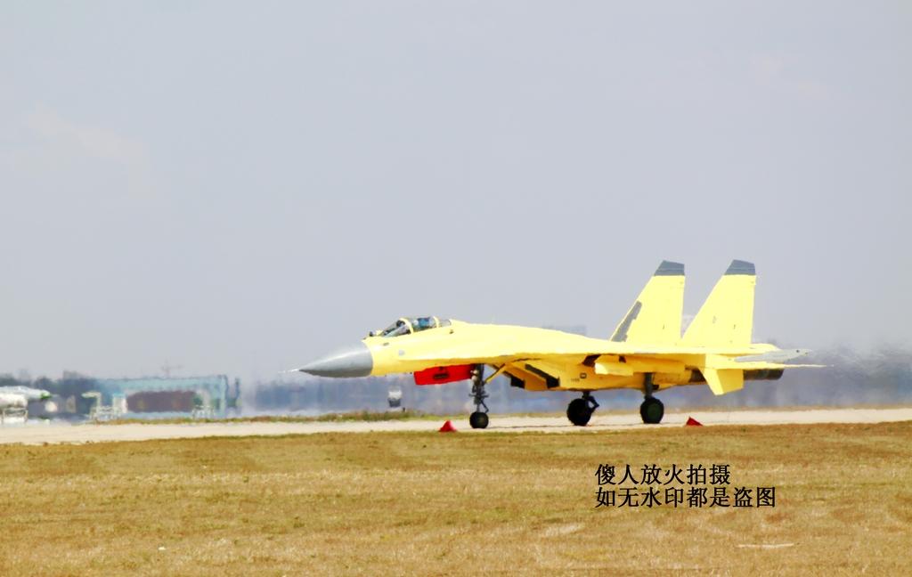 صور طائرات  Chinese+J-15+Flying+Shark++%25289%2529+The+People%2527s+Liberation+Army+Navy+%2528PLAN+or+PLA+Navy%2529+china+aircraft+carrier+flying+takeoff